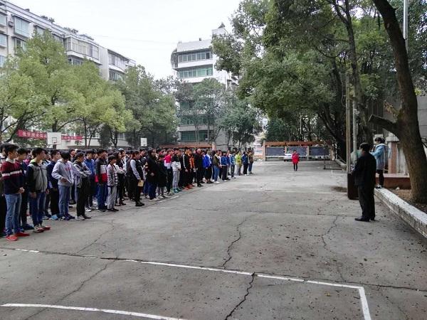 铜仁市中等职业学校(铜仁市技工学校)