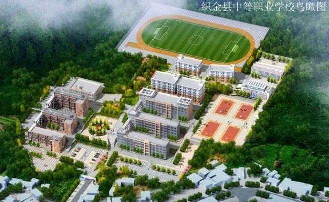 织金县中等职业学校鸟瞰图