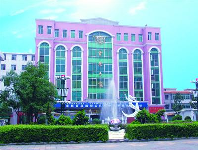 四川省石棉县职业高级中学