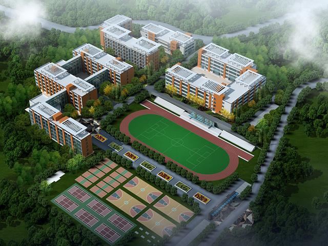 安顺机械工业学校