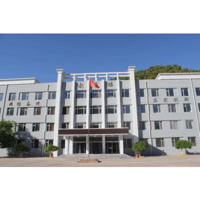 广安岳池县白庙职业中学校