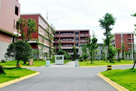 四川省德阳市旅游职业学校