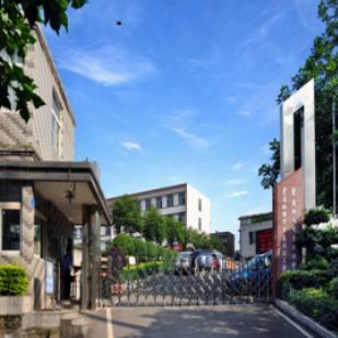重庆机械电子技师学院