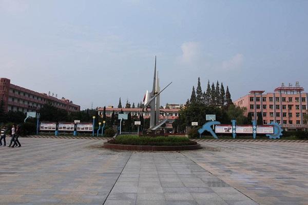 四川省遂宁市安居职业高级中学校
