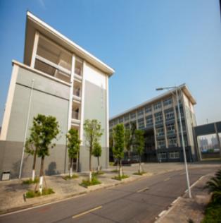重庆市城市建设技工学校