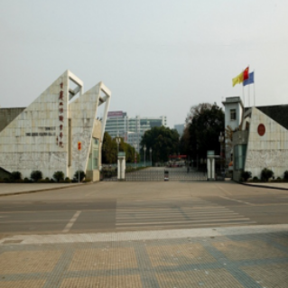 重庆三峡职业学院