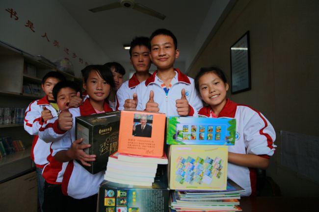 贵阳市盲聋哑学校