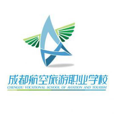 成都航空旅游职业学校